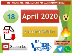Current Affairs 18 April 2020 In Hindi+English Gk Question