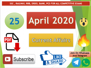 Current Affairs 25 April 2020 In Hindi+English Gk Question
