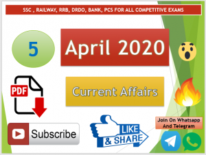 Current Affairs 5 April 2020 In Hindi+English Gk Question