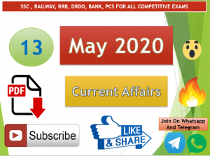 Current Affairs 13 May 2020 In Hindi+English Gk Question