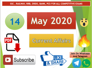 Current Affairs 14 May 2020 In Hindi+English Gk Question