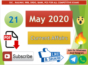 Current Affairs 21 May 2020 In Hindi+English Gk Question