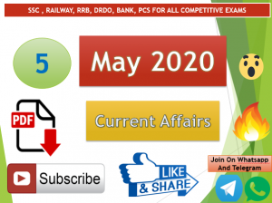 Current Affairs 5 May 2020 In Hindi+English Gk Question
