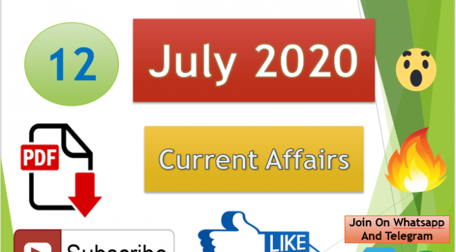 Current Affairs 12 July 2020 In Hindi+English Gk Question