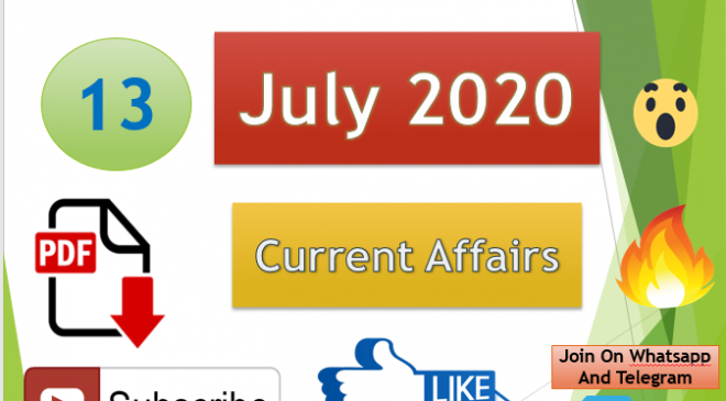 Current Affairs 13 July 2020 In Hindi+English Gk Question