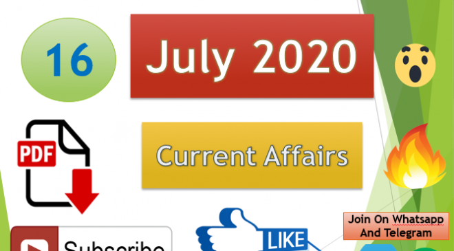 Current Affairs 16 July 2020 In Hindi+English Gk Question
