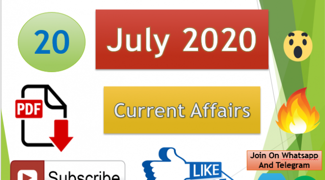 Current Affairs 20 July 2020 In Hindi+English Gk Question