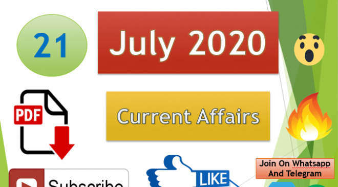 Current Affairs 21 July 2020 In Hindi+English Gk Question
