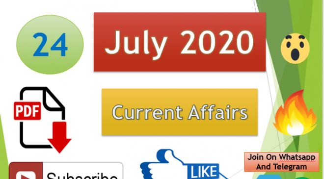 Current Affairs 24 July 2020 In Hindi+English Gk Question