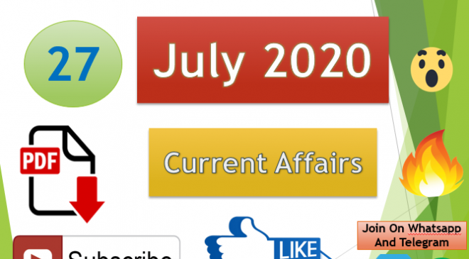Current Affairs 27 July 2020 In Hindi+English Gk Question