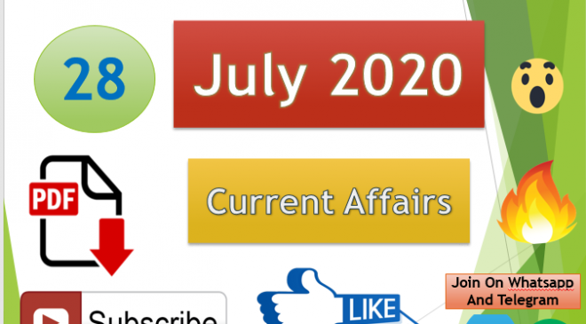 Current Affairs 28 July 2020 In Hindi+English Gk Question