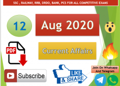 Current Affairs 12 Aug 2020 In Hindi+English Gk Question