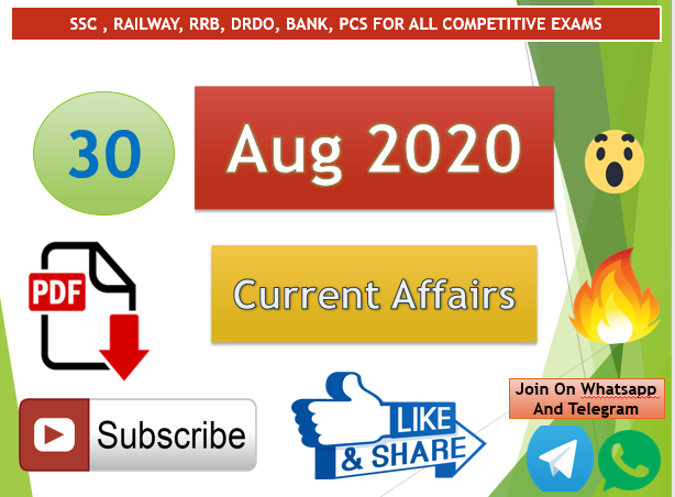 Current Affairs 30 Aug 2020 In Hindi+English Gk Question