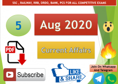 Current Affairs 5 Aug 2020 In Hindi+English Gk Question