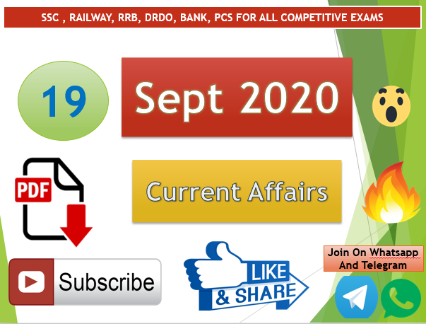 Current Affairs 19 Sept 2020 In Hindi+English Gk Question