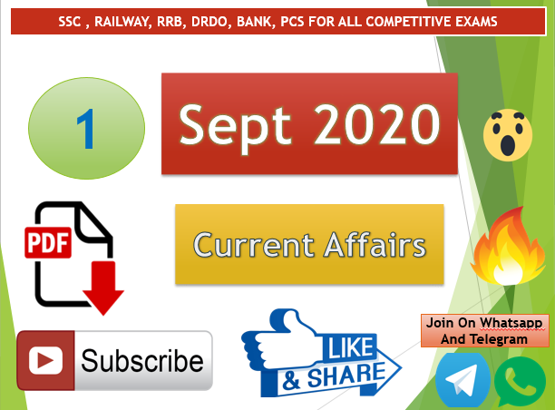 Current Affairs 1 Sept 2020 In Hindi+English Gk Question