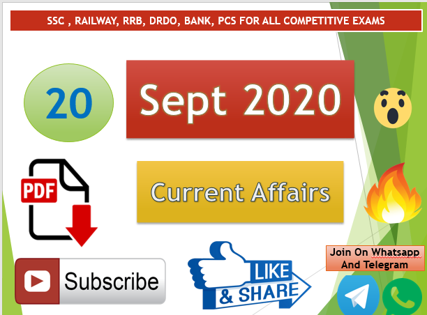 Current Affairs 20 Sept 2020 In Hindi+English Gk Question