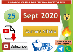 Current Affairs 21 Sept 2020 In Hindi+English Gk Question