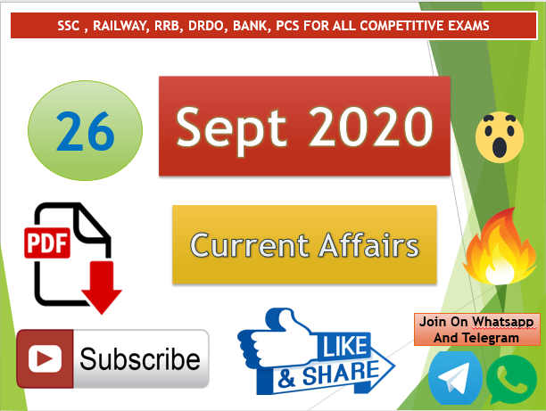 Current Affairs 26 Sept 2020 In Hindi+English Gk Question