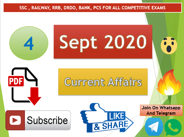 Current Affairs 4 Sept 2020 In Hindi+English Gk Question