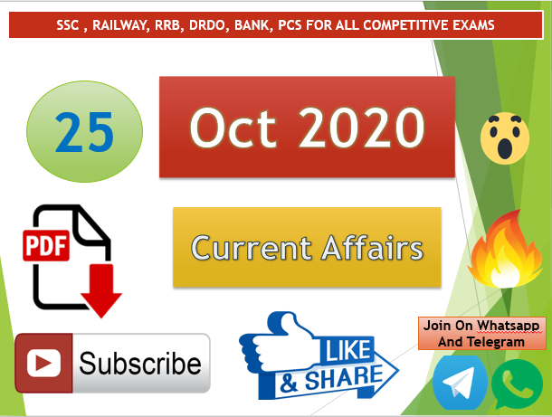 Current Affairs 25 Oct 2020 In Hindi+English Gk Question