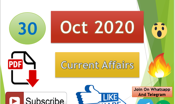 Current Affairs 30 Oct 2020 In Hindi+English Gk Question