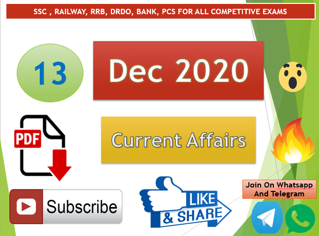 Current Affairs 13 Dec 2020 In Hindi+English Gk Question