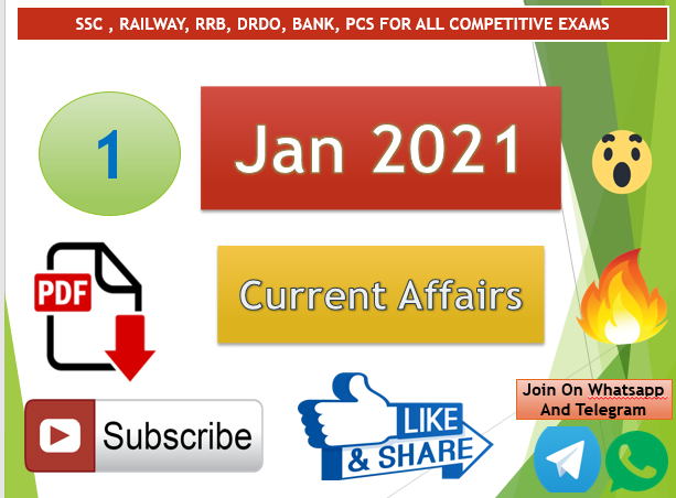 Current Affairs 1 Jan 2021 In Hindi+English Gk Question