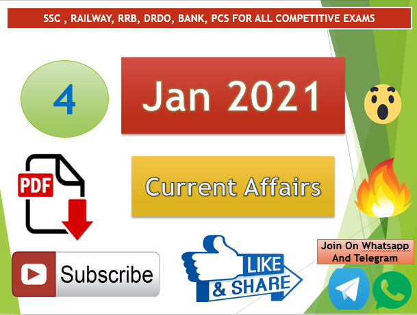 Current Affairs 4 Jan 2021 In Hindi+English Gk Question