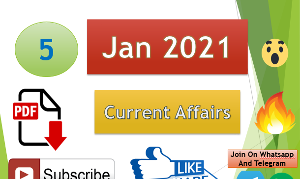 Current Affairs 5 Jan 2021 In Hindi+English Gk Question