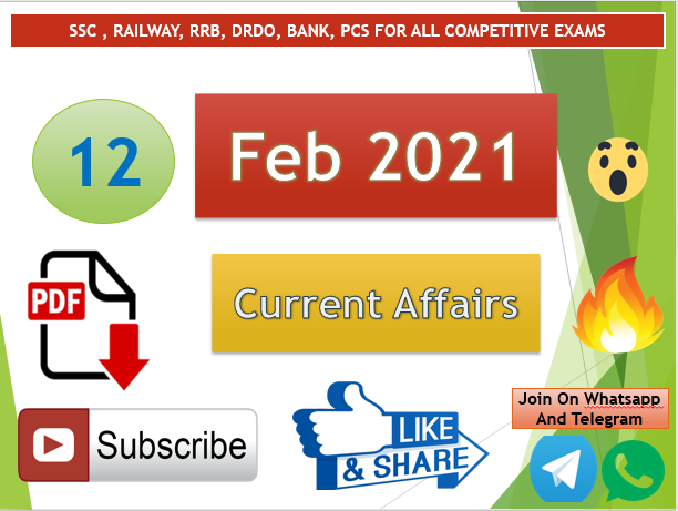 Current Affairs 12 Feb 2021 In Hindi+English Gk Question