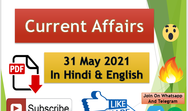 Current Affairs 31 Feb 2021 In Hindi+English Gk Question With PDF