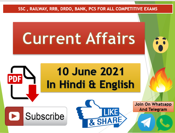 Current Affairs 10 June 2021 In Hindi+English Gk Question With PDF