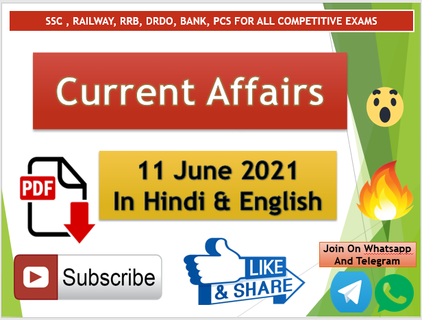 Current Affairs 11 June 2021 In Hindi+English Gk Question With PDF