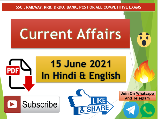 Current Affairs 15 June 2021 In Hindi+English Gk Question With PDF