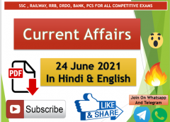 Current Affairs 24 June 2021 In Hindi+English Gk Question With PDF