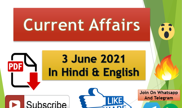 Current Affairs 3 June 2021 In Hindi+English Gk Question With PDF